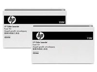 CE247A HP CLJ CP4025 FIXIERKIT (123025440039)